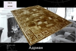 меховой ковер АДРИАН