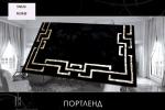 меховой ковер ПОРТЛЕНД