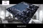 меховой прикроватный ковер ФАВОРИТ